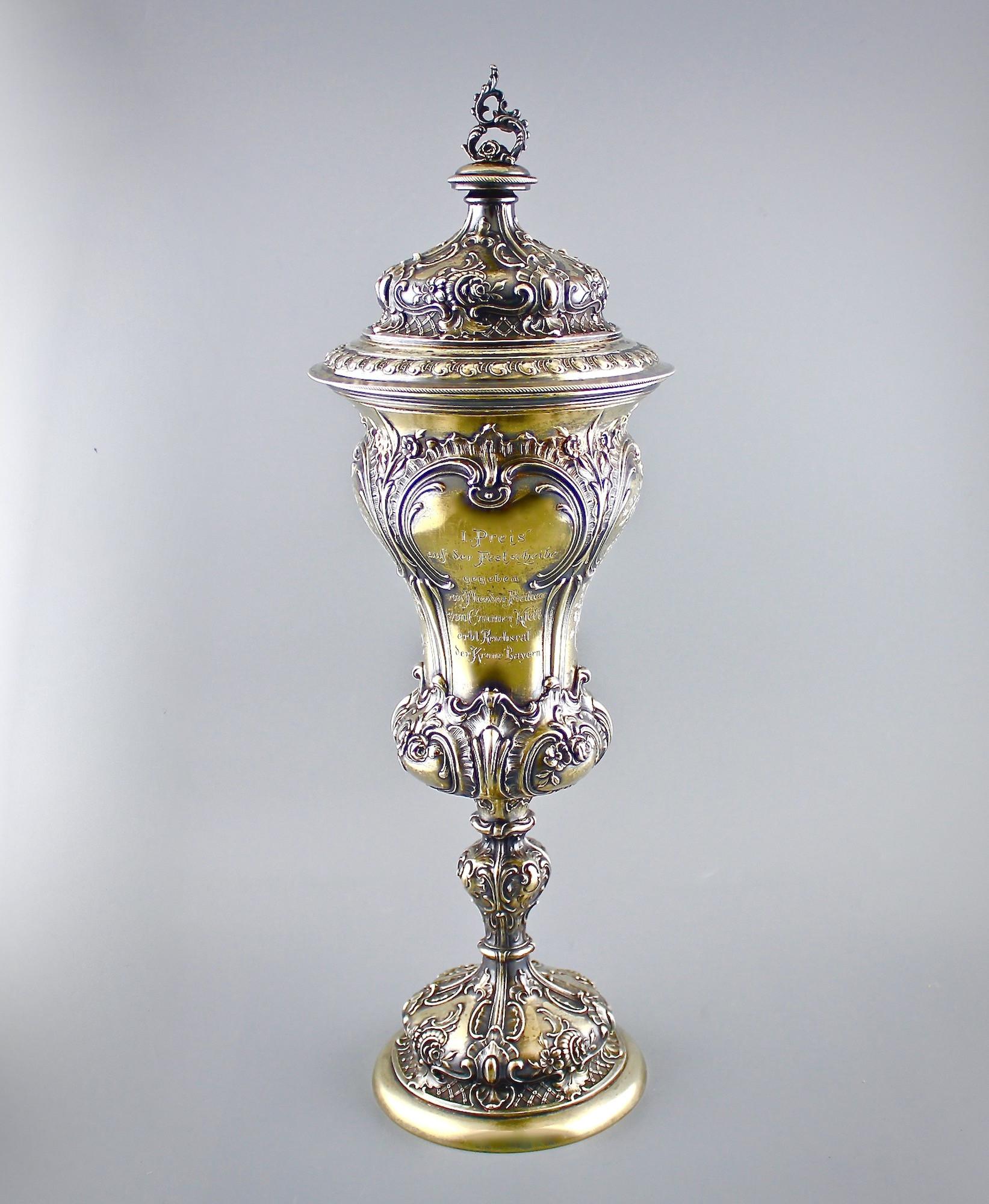 Кубок трофейный коллекционный